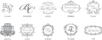 for wedding amazing of design for wedding customized logo design for wedding