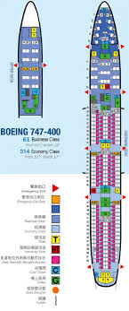 seat map seat map china airlines
