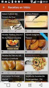 le journal des femmes cuisiner cuisine cuisine recettes journal des femmes luxury recettes de plat