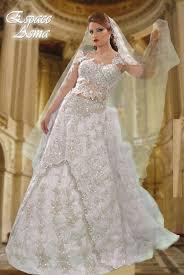 location robe de mariã e robe de mariã e tunisienne 4 images robe de mariée à louer