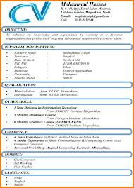 Experienced Resume Templates Cv Templates Doc Latest Cv Templates Doc Delooljr Doc 12751650