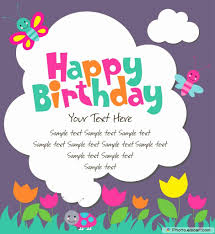 birthday ecards for him 12 best of free printable 50th birthday cards best