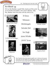 art match up free art worksheet for kids secondary art lessons