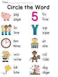 silent e worksheets for long vowel and short vowel discrimination