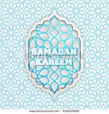ramadan kareem greeting card vector template stock vector