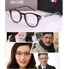 100 trendy eyeglasses 2017 diguyao new 2017 fashion round