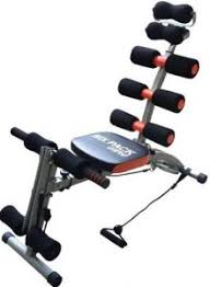 Cheap Weight Bench For Sale Sale On Sports Equipments Buy Sports Equipments Online At Best