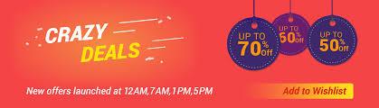 flip kart flipkart electronics sale offers march 22 23 24 2017 deals