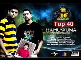 hiru top 40 song hiru top 40 youtube