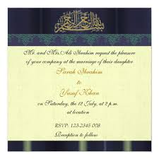 walima invitation blue damask muslim wedding card zazzle