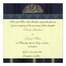 muslim invitation cards blue damask muslim wedding card zazzle