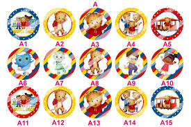 daniel tiger s neighborhood glass ornament a4 choose image