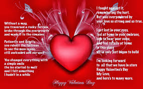 Best Valentines Gift For Her Happy Valentines Day Messages Wishes And Valentines Day Greetings