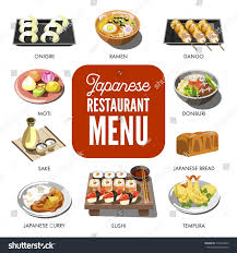 a à z cuisine japanese cuisine traditional dishes vector flat เวกเตอร สต อก
