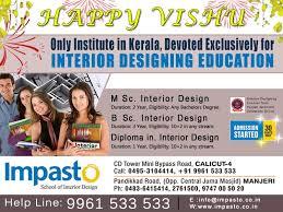 Interior Design Courses In University Impasto Of Interior Design Home Facebook