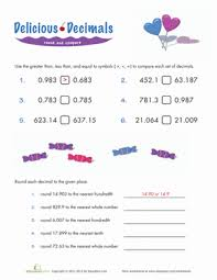 rounding decimals worksheet education com