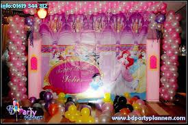 Balloon Decoration Johor Bahru Birthday Decoration Dhaka Image Inspiration Of Cake And Birthday