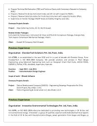 Instrumentation Project Engineer Resume Shrikant Kathale Design Engineer Cv 8 Years Exp