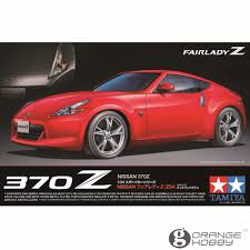 nissan 370z front lip compare prices on 370z model car online shopping buy low price