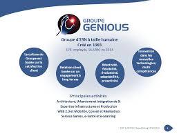 gdf suez si e social groupe genious gdf suez its v2 s peed d ating 12 ppt télécharger