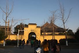 bureau 馗olier ancien 北京美国英语语言学院 page 2