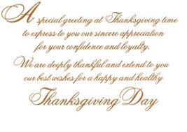 corporate thanksgiving greeting cards festival collections