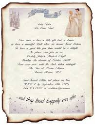 cinderella wedding invitations wedding invites sweet 16 birthday anniversary bridal by handykane