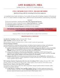 Supply Chain Management Resume Sample by Amy Barkley Resume Example