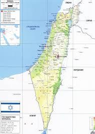 Israel World Map by Israel