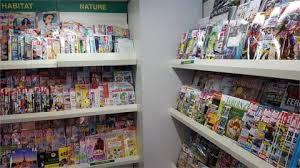 vente de bureau de tabac 199 annonces de bureaux de tabac à vendre en ile de
