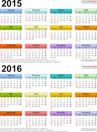 printable yearly planner 2016 australia 2015 2016 calendar free printable two year pdf calendars