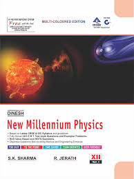 dinesh new millennium physics class 12 set of 2 book