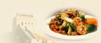 China Wall Buffet Coupon by Great Wall Chinese Restaurant York Pa 17404 Menu Online Order