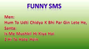 latest funny hindi english sms funny jokes sms for friends