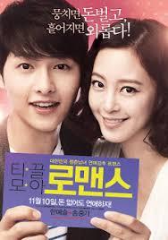 film drama korea yang bikin sedih 15 film korea paling romantis sepanjang masa