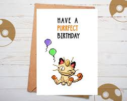 gamer birthday card geeky birthday card nerdy birthday card