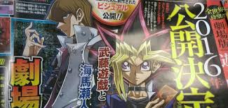 yu gi oh the dark side of dimensions 20th anniversary movie