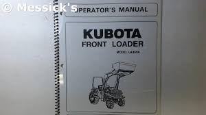 kubota loader manuals