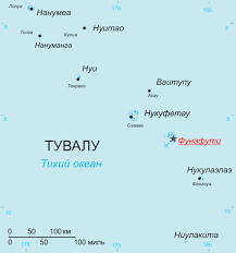 map of tuvalu file tuvalu map ru png wikimedia commons