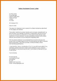 100 cover letter sales associate cover letter sample resume for