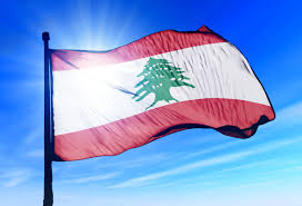 What Tree Is On The Lebanese Flag The Everlasting Legend Of The Cedar The Irresistible Magazine By