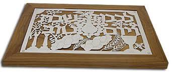 challah plates sterling silver challah board judaica kingdom llc