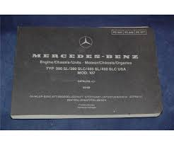 mercedes part catalog mercedes parts catalog l 380sl 380 slc 450sl 450scl usa