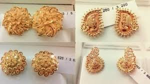 design of gold earrings ear tops dailywear gold ear tops ear studs designs daily wear