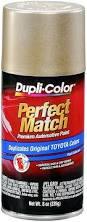 amazon com dupli color bty1610 desert sand mica toyota exact
