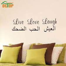 bed room wall decor wall sticker quote vinyl lettering decorations dctop arabic live love laugh vinyl wall stickers lettering living room decoration wall art decals
