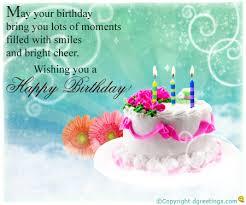 birthday greeting cards wblqual