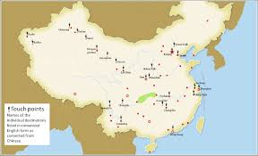 Kunming China Map by China 中国 U2013 Traveling Matters To Us