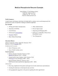 laborer resume sample receptionist resume examples resume for your job application front desk receptionist resume cocinacentral co