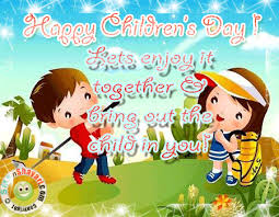 childrens day wallpapers 2013 2013 childrens day happy children s day hd wallpaper download free happy children s